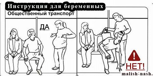 http://s2.uploads.ru/zJSCs.jpg
