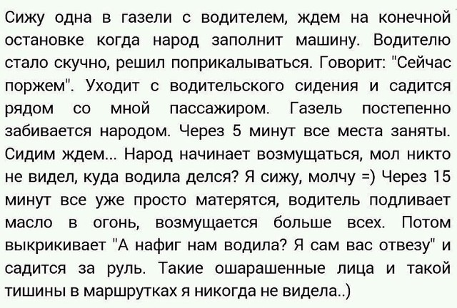 http://s2.uploads.ru/zO8xb.jpg