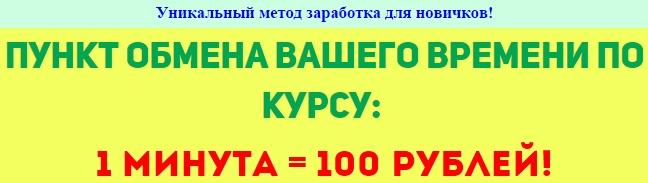 http://s2.uploads.ru/zSYAH.jpg