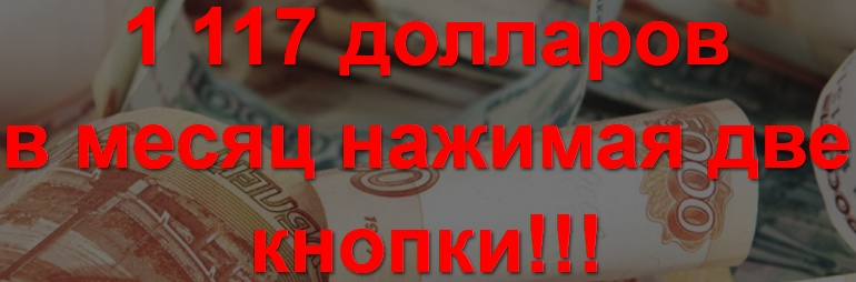 http://s2.uploads.ru/zb6a8.jpg