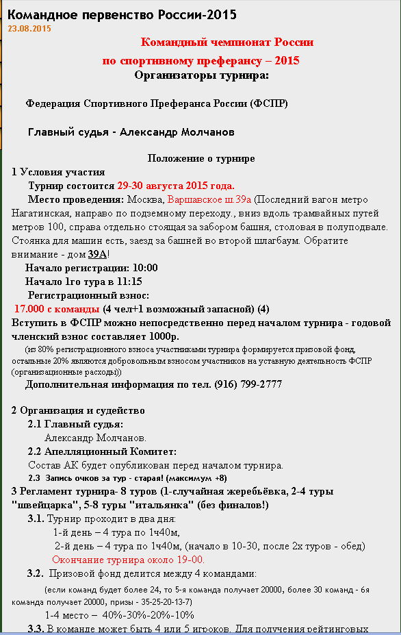 http://s2.uploads.ru/zchDt.png