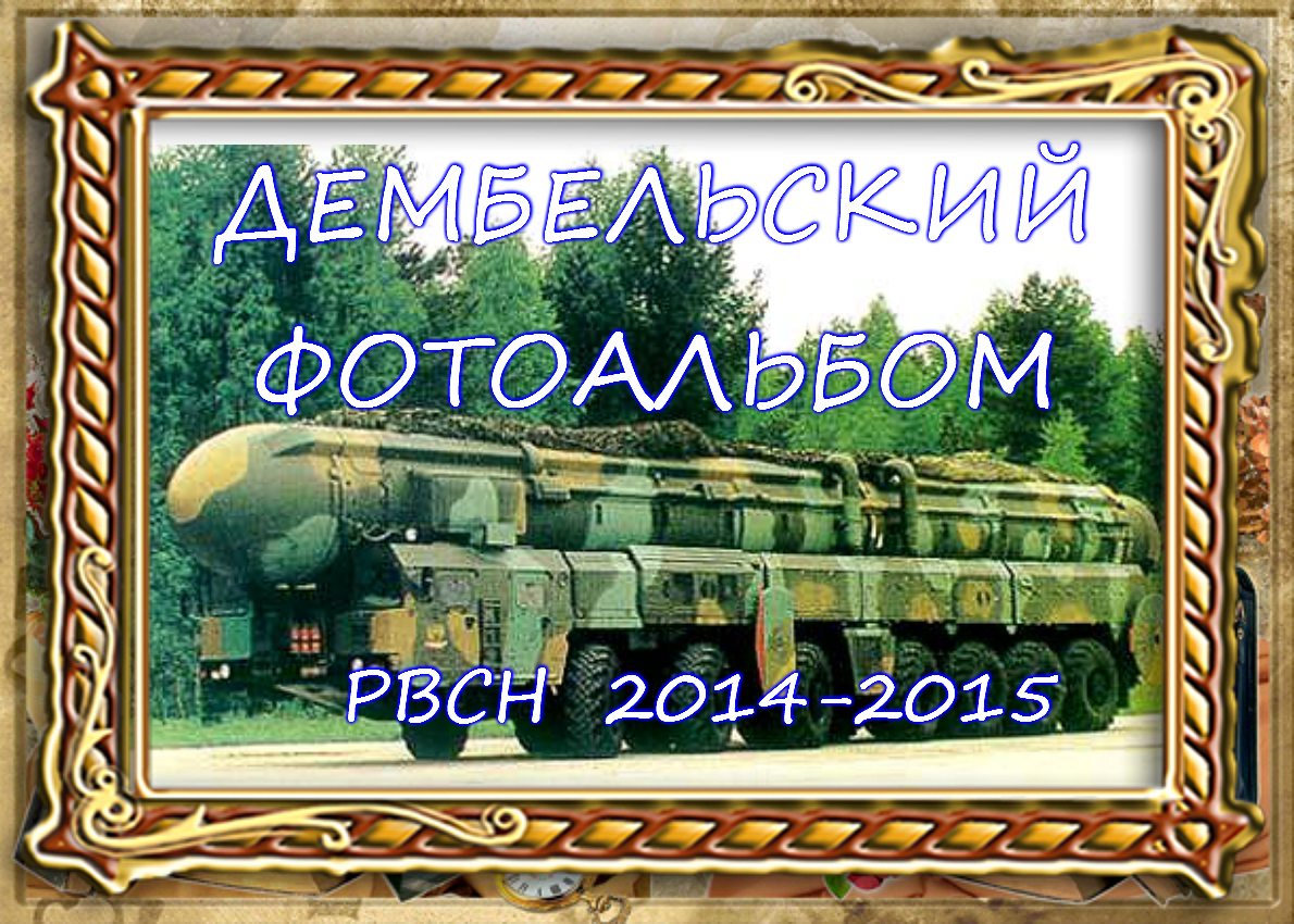 http://s2.uploads.ru/zcnrk.jpg