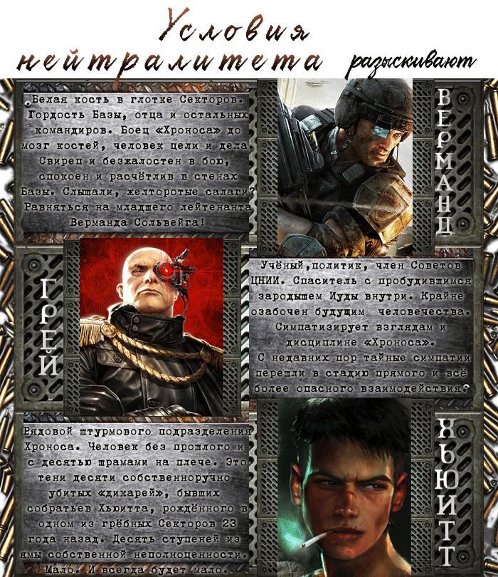 http://s2.uploads.ru/zf24e.png