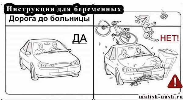 http://s2.uploads.ru/zh6I1.jpg