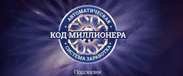 http://s2.uploads.ru/zmBac.jpg