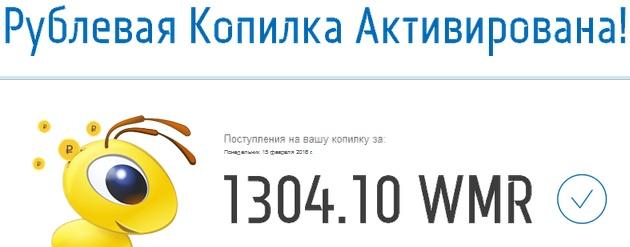 http://s2.uploads.ru/0rlTv.jpg