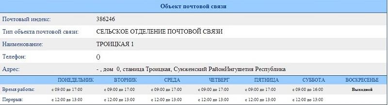 http://s2.uploads.ru/1B0mA.jpg