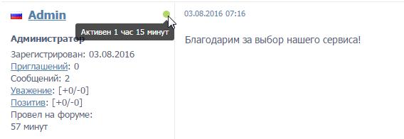 http://s2.uploads.ru/1RIXd.png