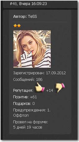 http://s2.uploads.ru/1UqJY.png