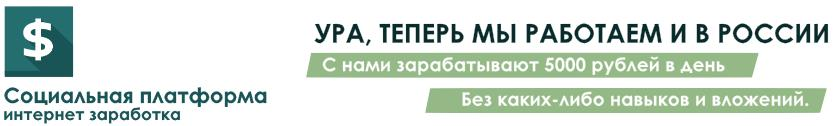 http://s2.uploads.ru/1uEGF.jpg