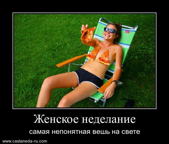 http://s2.uploads.ru/2AC3G.jpg