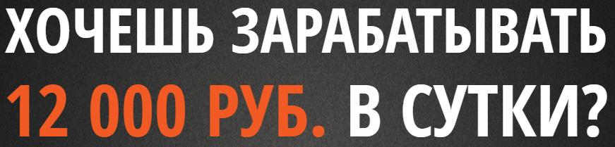 http://s2.uploads.ru/2HBcG.jpg