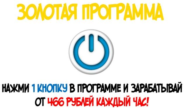 http://s2.uploads.ru/2JMFx.jpg
