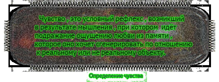 http://s2.uploads.ru/2ewyC.png