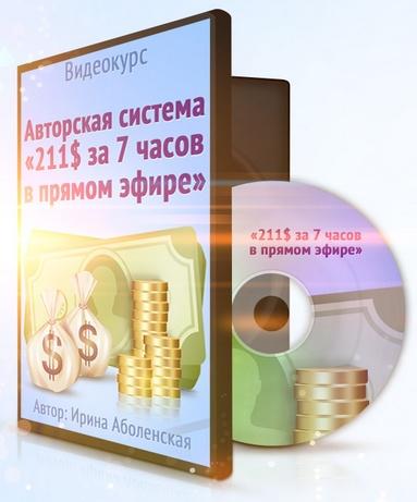 http://s2.uploads.ru/2qNtx.jpg