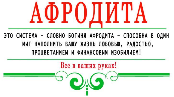 http://s2.uploads.ru/2vc4O.jpg