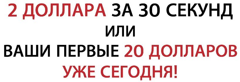 http://s2.uploads.ru/3EAWF.jpg