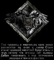 http://s2.uploads.ru/3OWKs.png