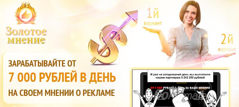 http://s2.uploads.ru/3OesC.png