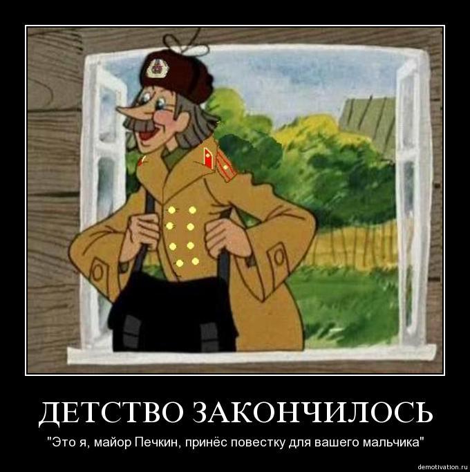 http://s2.uploads.ru/3aA1T.jpg