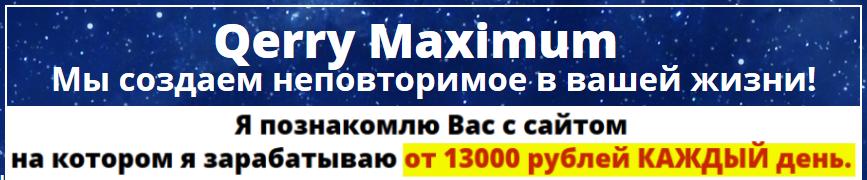 http://s2.uploads.ru/3xBqY.png