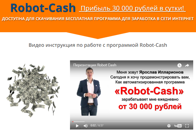 http://s2.uploads.ru/4iCAp.png