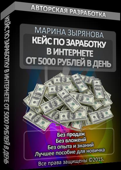 http://s2.uploads.ru/4qpMt.png
