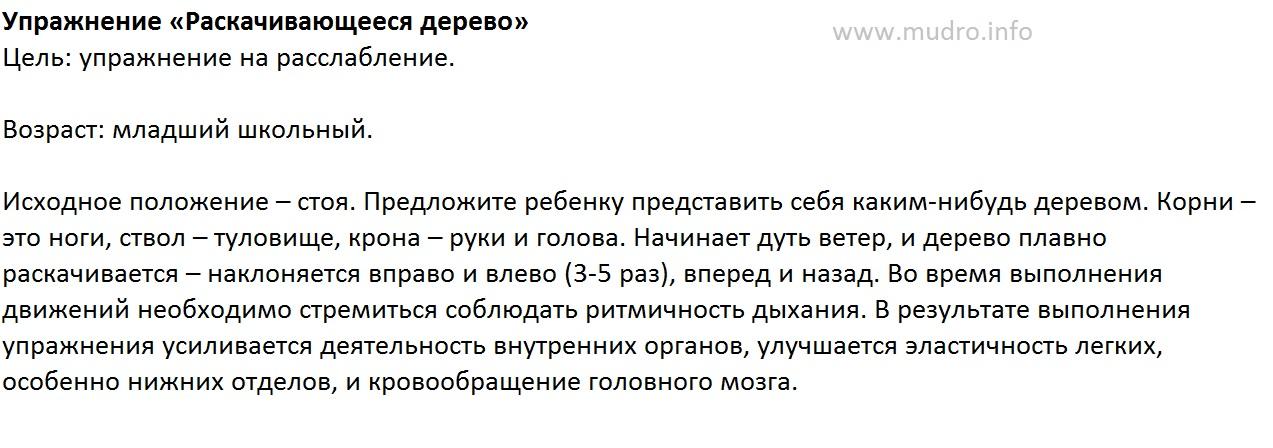 http://s2.uploads.ru/5GdqH.jpg