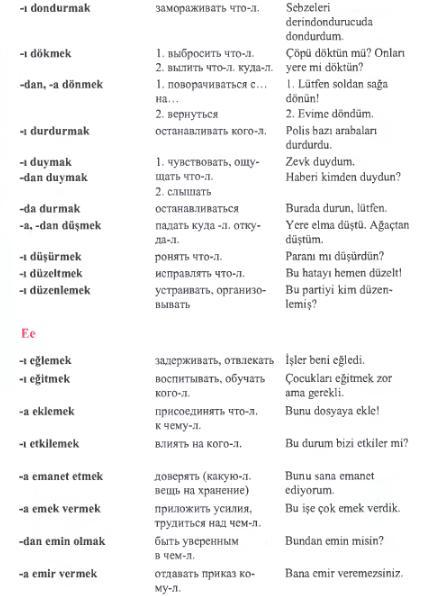 http://s2.uploads.ru/5Unfo.jpg