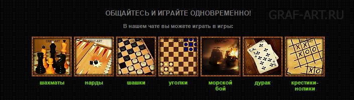 http://s2.uploads.ru/5VZY2.png