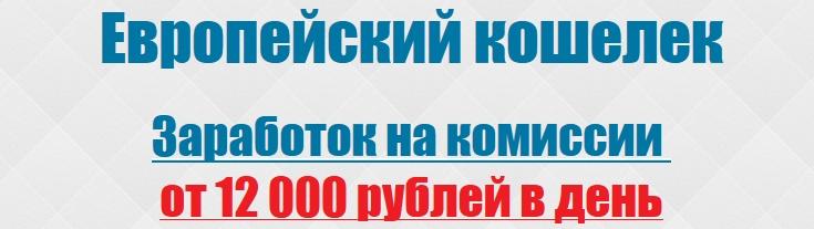 http://s2.uploads.ru/5cRlg.jpg