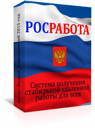http://s2.uploads.ru/5mv9P.jpg