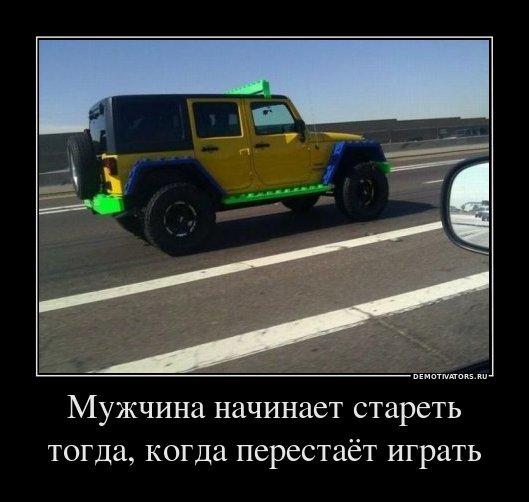 http://s2.uploads.ru/6hniE.jpg