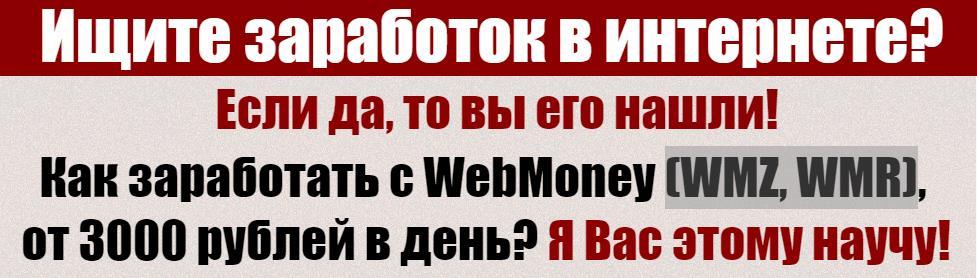 http://s2.uploads.ru/6uwoa.jpg