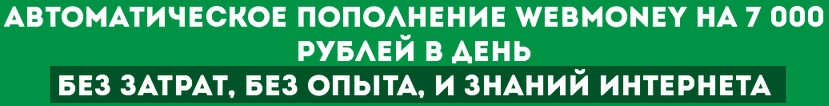 http://s2.uploads.ru/7CzHp.jpg