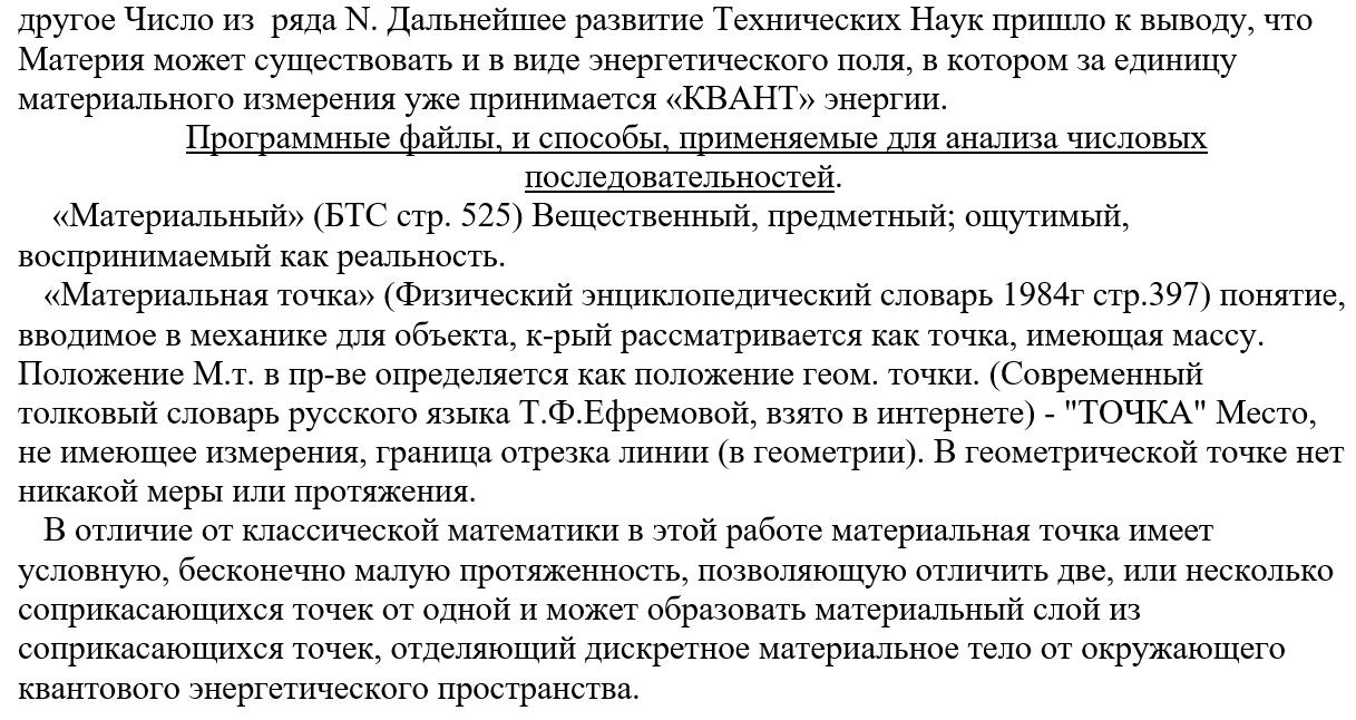 http://s2.uploads.ru/7JZEQ.png