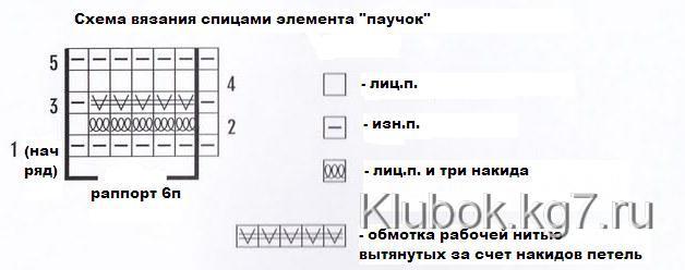 http://s2.uploads.ru/7Nphk.jpg