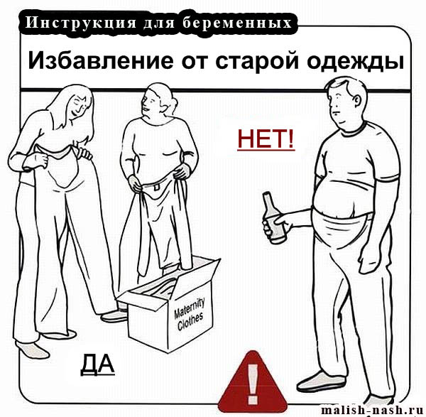http://s2.uploads.ru/7UvQX.jpg