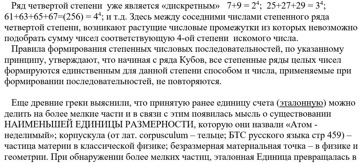http://s2.uploads.ru/8KNpg.png