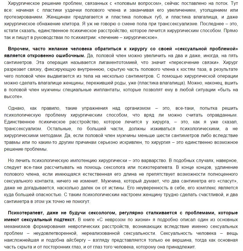 http://s2.uploads.ru/8yUXk.jpg