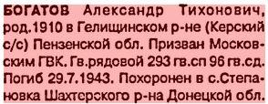http://s2.uploads.ru/97zLg.jpg