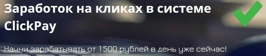 http://s2.uploads.ru/9EX1y.png