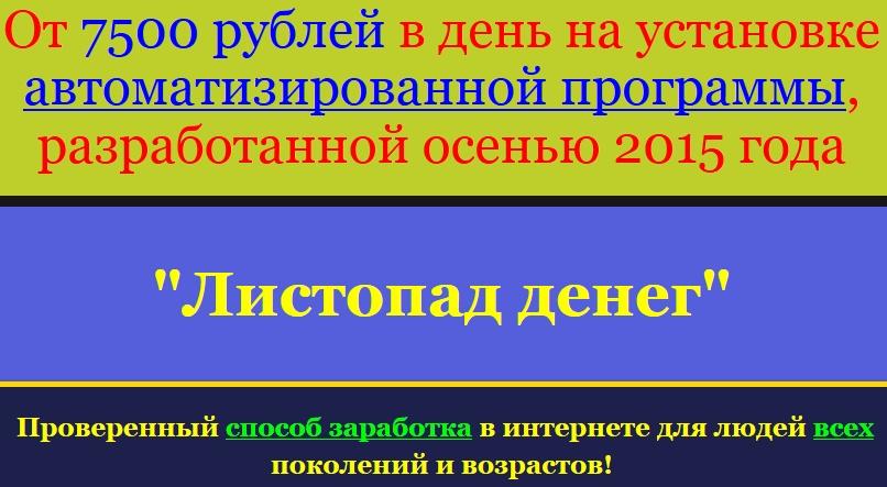 http://s2.uploads.ru/9wM7e.jpg