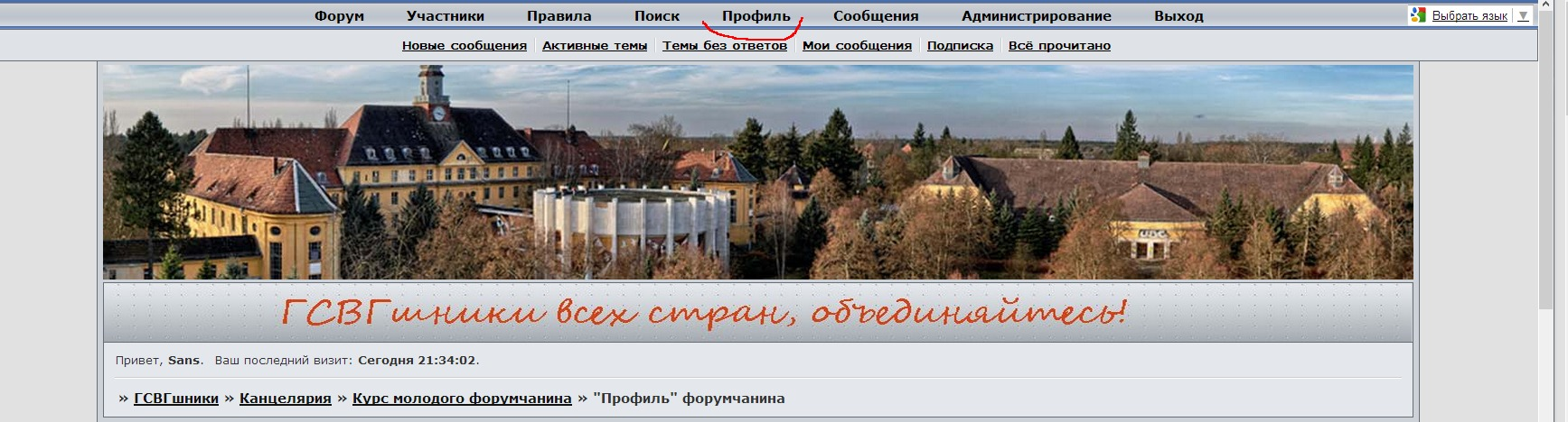 http://s2.uploads.ru/9y2uj.jpg