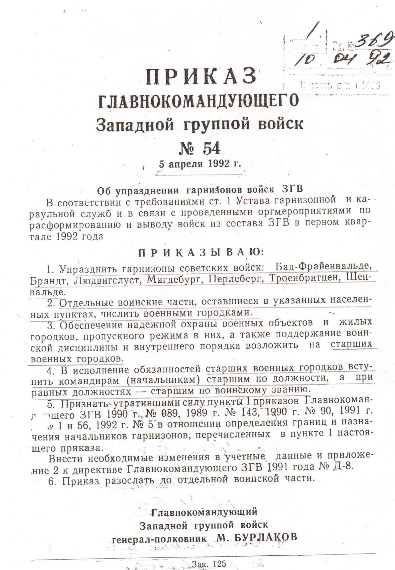 http://s2.uploads.ru/A0WRw.jpg