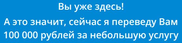 http://s2.uploads.ru/A5Wfc.png