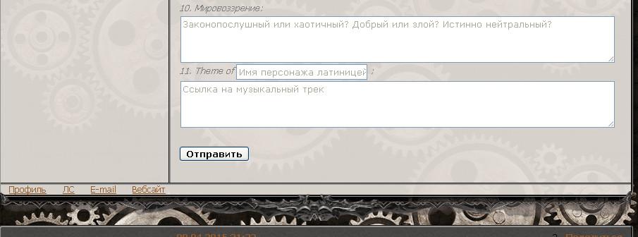 http://s2.uploads.ru/Am6uE.jpg