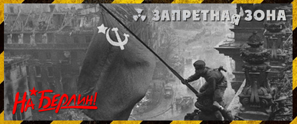 http://s2.uploads.ru/BCOt6.jpg
