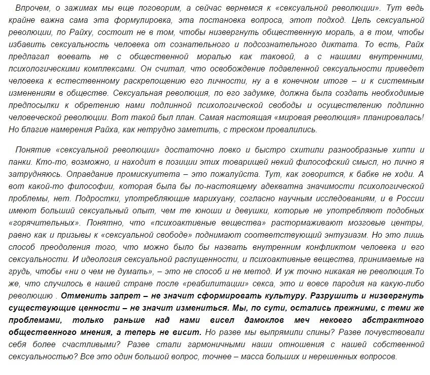 http://s2.uploads.ru/BNjEQ.jpg