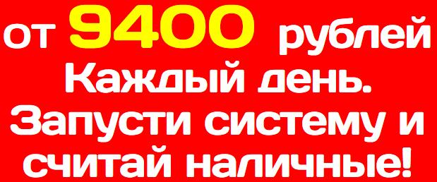 http://s2.uploads.ru/BOI7i.png